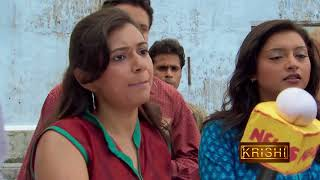 Zee World: Krishi | February Week 3 2018