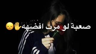 تصاميم نــبـو/اغنية يايمة عمر خالد🙃