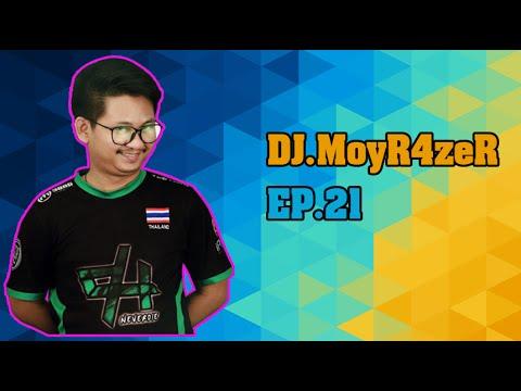 DJ.MoyR4zeR EP.21 การกลับมาของMoY.R4zeR『01/06/59』