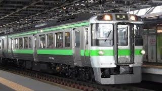 【721系】岩見沢行き普通電車(旭川駅)