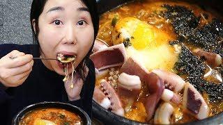 Download Video Hanya orang lokal yg tahu! Sup Korea Terbaik MP3 3GP MP4