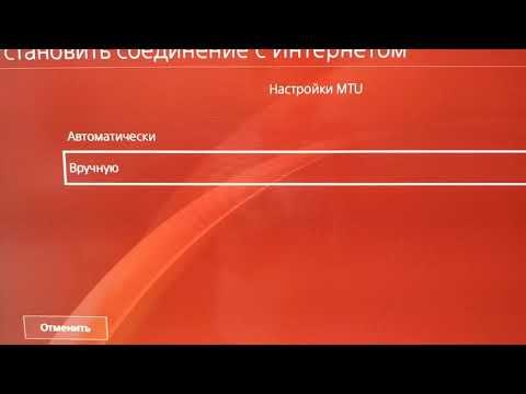 Как сделать загрузку игр на PS4 быстрее