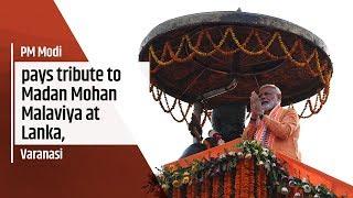 PM Modi pays tribute to Madan Mohan Malaviya at Lanka, Varanasi