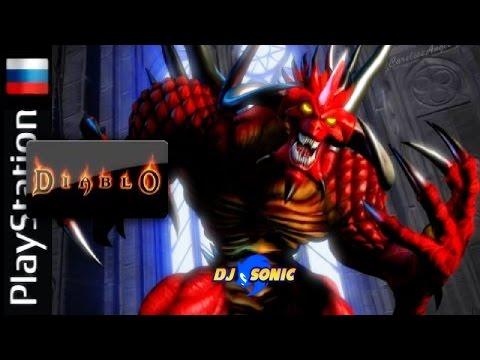 Diablo (Sony PS1) Прохождение Без Сохранения