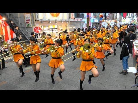 京都橘高校吹奏楽部 大手筋商店街パレード Kyoto Tachibana SHS Band