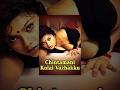 Chintamani Kolai Vazhakku - Tamil Movie