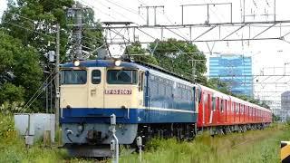 2019/9/22  9597レ  EF65 2067牽引  東京メトロ2000系甲種輸送