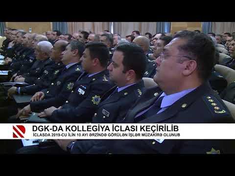 Dövlət Gömrük Komitəsində Kollegiya Iclası Keçirilib - 19.11.2019 (Real TV)