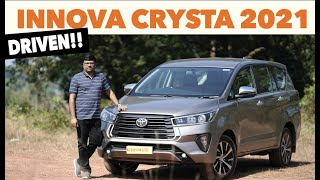 Toyota Innova s new facelifted 2021 model has arrived | Review by Baiju N Nair