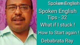 How to speak English fluently !