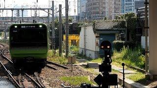 2019/10/02 【東京入場】 E235系 トウ45編成 大崎駅 | JR East: E235 Series ToU 45 Set for Refurbishment at Osaki