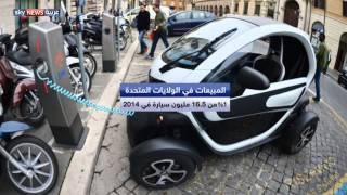 السيارات الكهربائية.. الثورة المقبلة في صناعة المواصلات