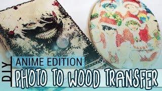 DIY : Picture to Wood Decoration : ANIME EDITION