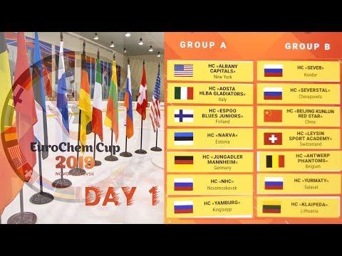 YURMATY(Salavat) - KLAIPEDA(Lithuania) EuroChem Cup 2019 Arena 2 Day 1 (Novomoskovsk,Russia)