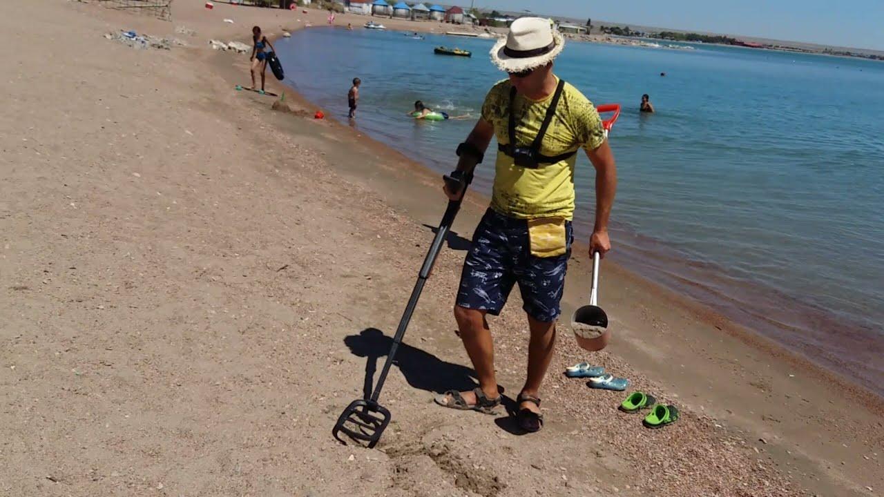 Накопал на пиво на пляже металлоискателем - youtube.