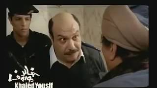 هي فوضى .. يوسف شاهين و خالد يوسف .. 2008
