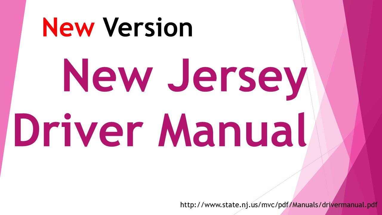 new jersey driver manual 1 driver test tip dmv mvc youtube rh youtube com nj driver manual spanish pdf nj driver's manual spanish