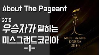 Miss Gr<b class=