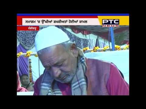 Sarv Dharam Sangam by Mata Rambai Charitable Trust in Ram Darbar , Chandigarh