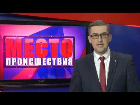 Новости орехово-зуево видео криминальная
