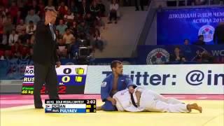 Baul An vs Mikhail Pulyaev World Judo Championships 2015 - Astana
