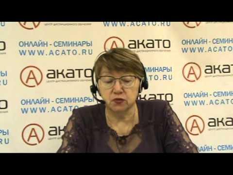 видео: 22.11 Составление договора на проектные работы