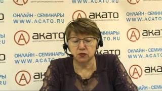 22.11 Составление договора на проектные работы(Фрагмент онлайн-семинара