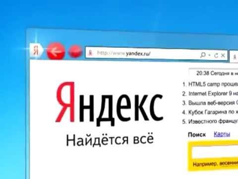 Реклама интернет икспловер яндекс контексная реклама стоимость клика