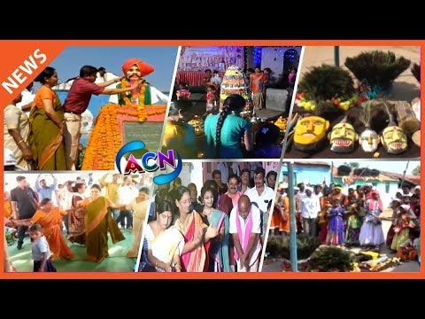 ACN NEWS| 30 OCTOBER 2018 | ADILABAD NEWS