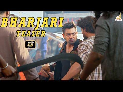 Bharjari - Official Teaser | Dhruva Sarja | Rachita Ram | Chethan Kumar | New Kannada Movie 2016