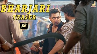Bharjari - Official Teaser | Dhruva Sarja | Rachita Ram | Chethan Kumar | New Kannada Movie 2016