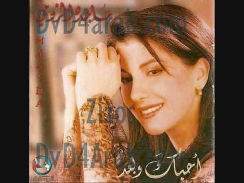 أحبك و بعد - أحتاج إليك ... ماجدة الرومي Majida El Roumi