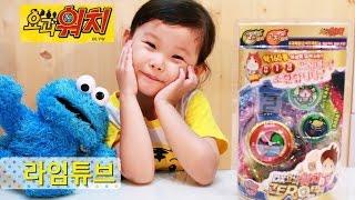 DX 요괴워치 제로타입 지바냥 비키비키 메달 장난감 놀이 Youkai Watch Toys Play 妖怪ウォッチ đồ chơi ของเล่น 라임튜브