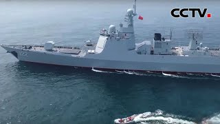 黄海海域:新型战舰编队高强度海上训练 |《中国新闻》CCTV中文国际 - YouTube