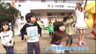 はいたい七葉 de モーレモーレ。 モーレ・モーレとは沖縄の方言で「踊ろ...