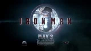 Iron Man 3 Subway Commercial (2013) - EAT FRESH!