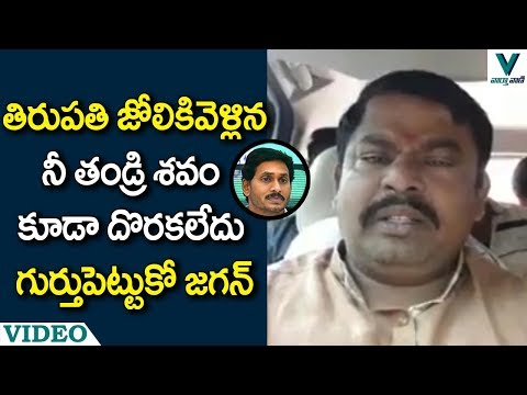 BJP MLA Raja Singh Warning to YS Jagan - Vaartha Vaani