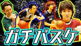 UUUM男だらけのガチ球技大会〜バスケ編〜【UUUM球技大会】