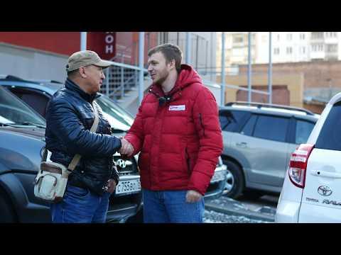 Марат из Омска приобрел Toyota RAV4  в РДМ-Импорт! ( Отзывы о РДМ-Импорт )