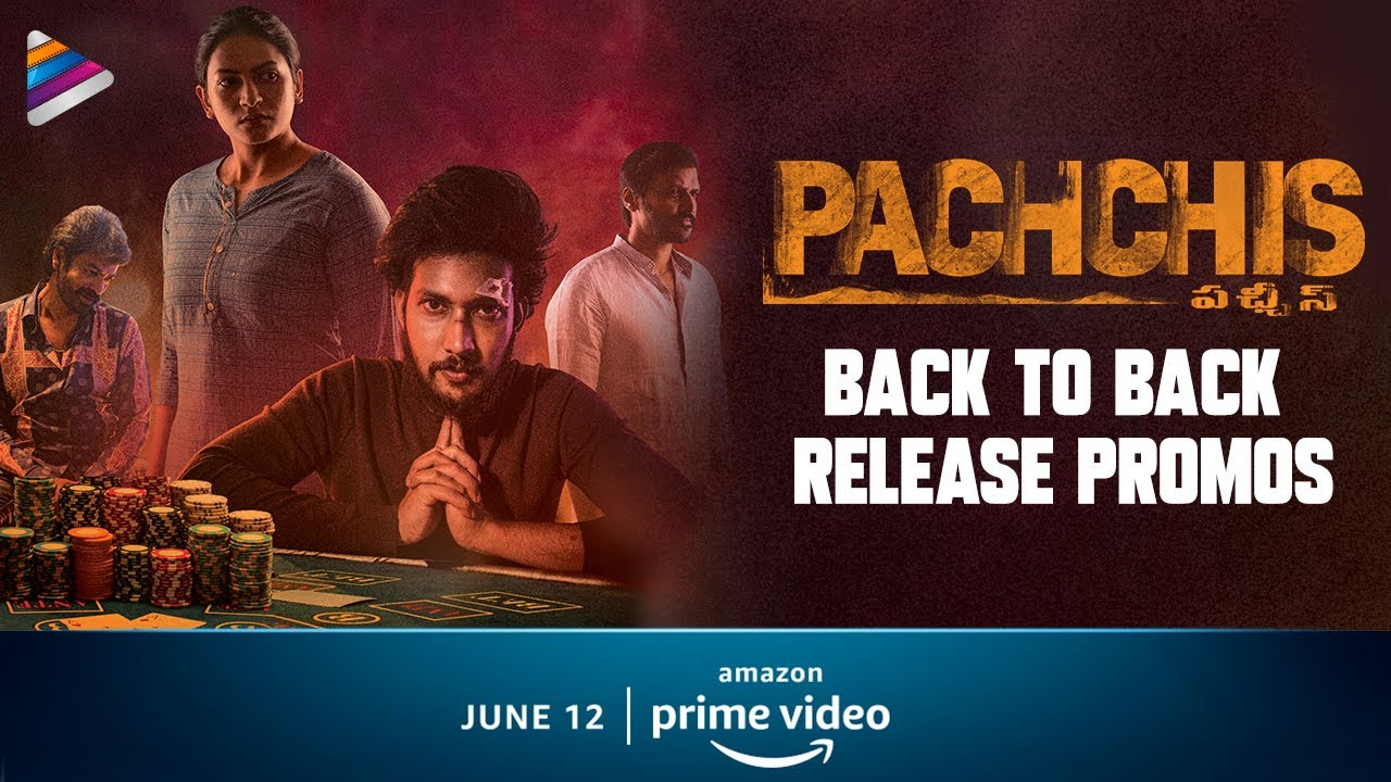 Pachchis Telugu Movie Back To Back Release Promos | Raamz | Swetaa Varma | Smaran | Telugu FilmNagar