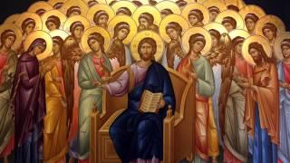 The Orthodox Divine Liturgy in Greek...