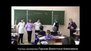 На уроках  ЦО 170 Средняя школа