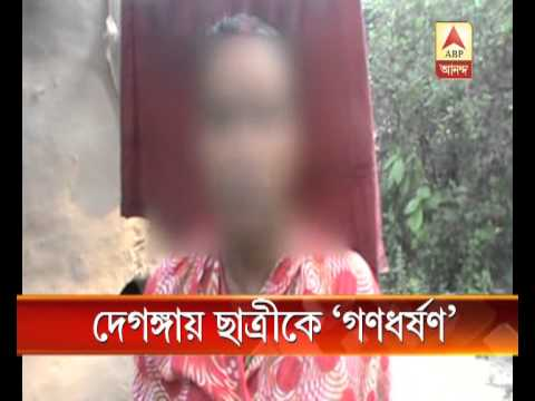 A girl of class eleven allegedly gangraped in deganga.