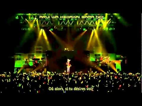 Iroha Song - Vocaloid Concert 2011 [vostfr]