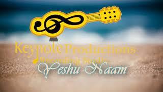 Yeshu naam yeshu naam(yeshua) karaoke ||Free Christian Instrumental ||Victor Benjamin