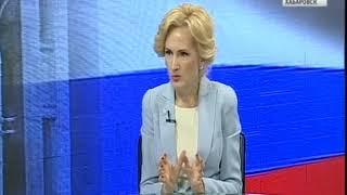 Вести-Хабаровск. Интервью с Ириной  Яровой