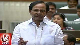 cm kcr response on mla mallu bhatti vikramarka comments   telangana assembly   hyderabad v6 news