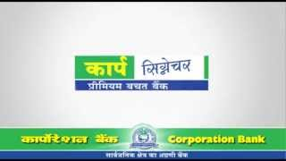 Corp Signature   Premium Savings Bank Account 30Sec Hindi