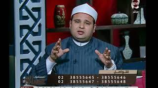 المسلمون يتساءلون | متصلة تسأل