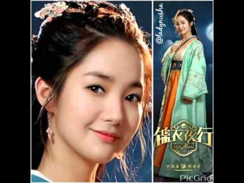 Download Braveness of the Ming-Park Min Young